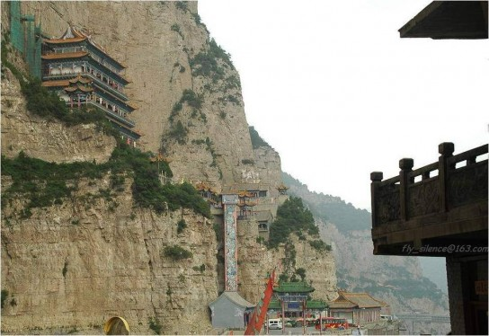 china-mountain-city-shanxi