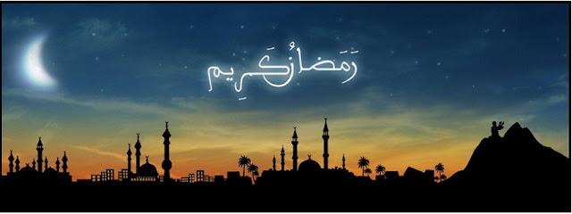 ramadan mubarak  cover photos for facebook timeline