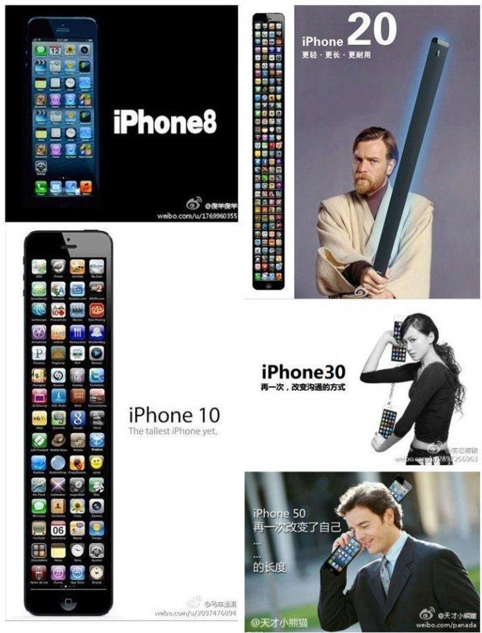iPhone-5-future