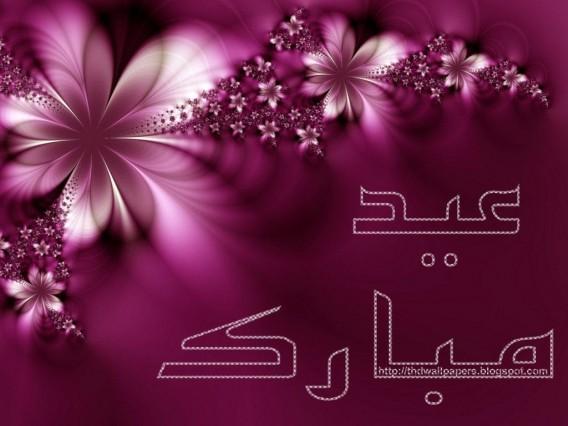 eid-ul-zuha-adha-mubarak-2012