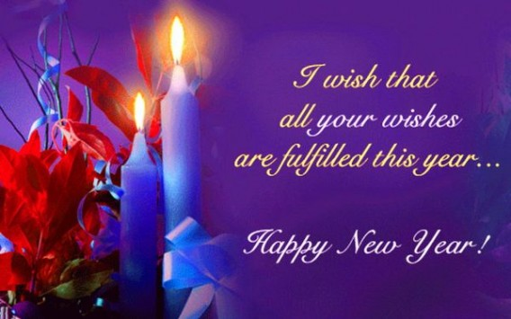 Happy New Year 2013 Wishes, Greetings and Messages - The ...