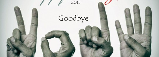 Goodbye 2014 and Welcome 2015 – Quotes and Wallpapers