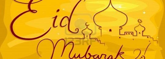 Eid ul Fitr 2015