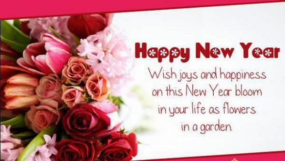 Happy-New-Year-2016-Wishes-Messages