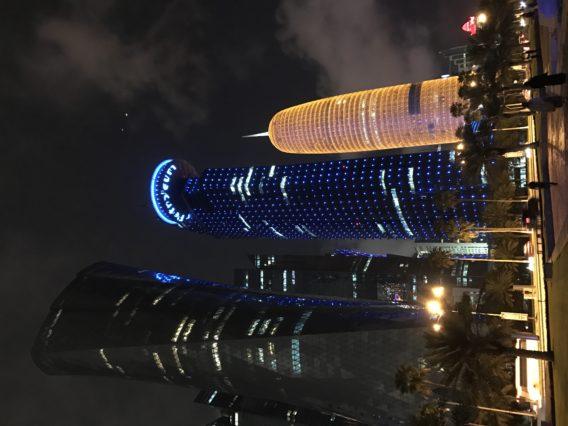 Corniche Qatar